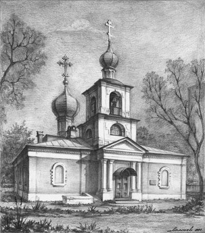 Храм рисунок карандашом